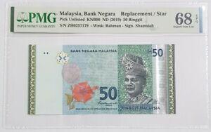 2019-MALAYSIA-RM50-SHAMSIAH-034-REPLACEMENT-034-ZH-PMG68-EPQ-SUPERB-GEM-UNC
