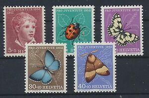 Schweiz-575-79-postfrisch-Insekten-10950