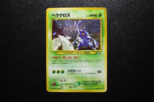 214 Holo Neo Genesis Karte Japanese MINT Heracross No Pokemon Skaraborn