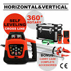 Green Self-Leveling Rotary Laser Level + Tripod Staff Measuring Tool