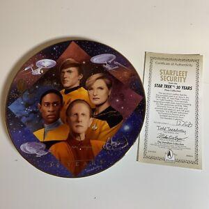 Star Trek STARFLEET SECURITY Collector Plate Hamilton Collection 30 Years W/COA
