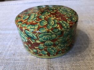 Vintage Hand Painted Paper Mache Lacquered Trinket Box Made in Kashmir