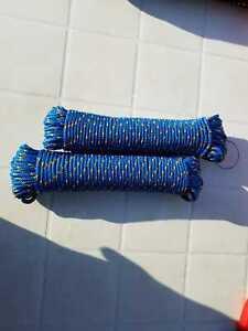 Bootsleine,Tauwerk, Seil, Fender, Festmacher, Gartenseil, blau, 4 mm, 30 Meter