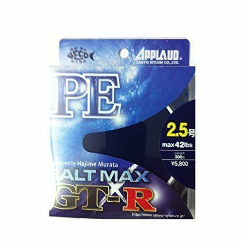 Sanyo Nylon APPLAUD SALTMAX GTR PE 300m  2.5 42LB  pesca LINE From JAPAN