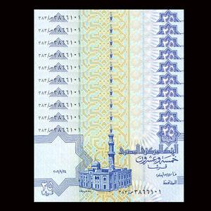 Lot-10-PCS-Egypt-25-Piastres-1995-2007-P-57-UNC