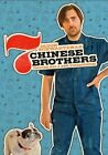 7 Chinese Brothers - DVD Region 1