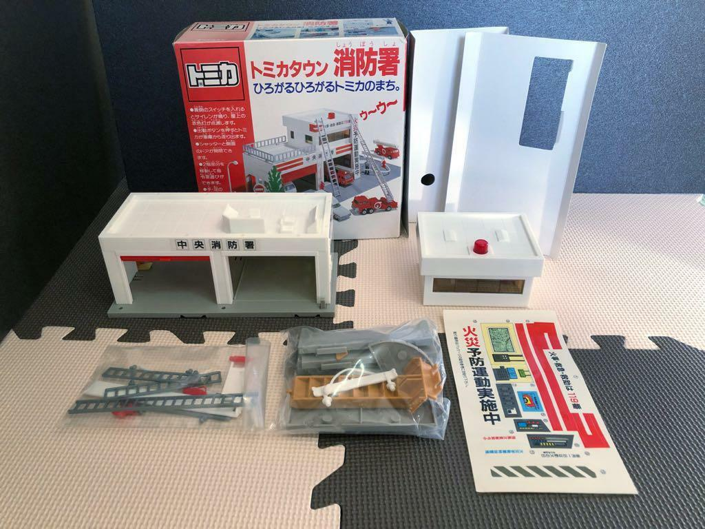 TOMY Tomica Town Fire Station Unused Vintage Rare From JAPAN Free shipping