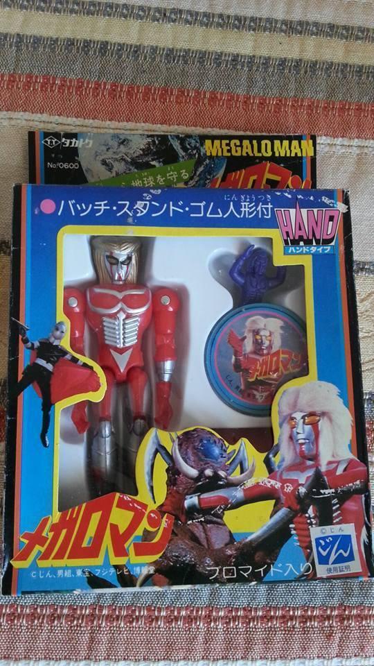 MEGALOuomo  ST fatto IN  JAPAN VINTAGE giocattoli ROBOT FONDO DI MAGAZZINO  liquidazione fino al 70%