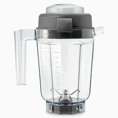 Vitamix Dry Blade Container with Lid and Blade 32oz 0.9L