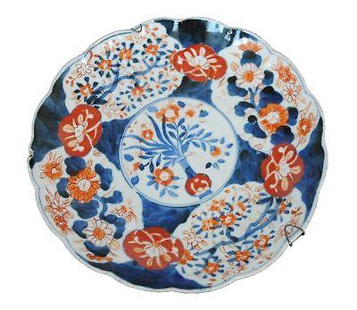 plat japonais ancien époque XIXème décor Imari