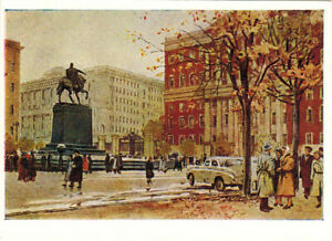 1959-Russian-postcard-SOVIET-SQUARE-MONUMENT-CAR-034-POBEDA-034-PEOPLE-Moscow