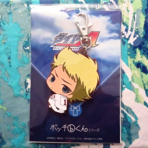 Daiya no Ace of Diamond Rubber Keychain Keyholder Kominato Haruichi Miyuki Mei