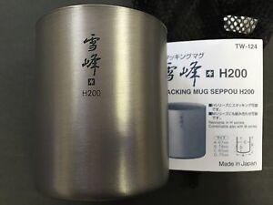 New Snow Peak Titanium Stacking Mug H200 TW-124  Outdoor Camping from Japan