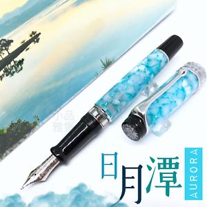 Aurora Limited Edition 748 Taiwan Sun Moon Lake Silver Ring 18K Fountain Pen