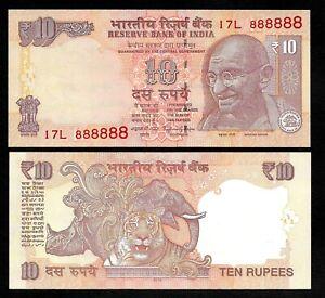 Rs 10// India Banknote SOLID 888888 GEM UNC UNIQUE
