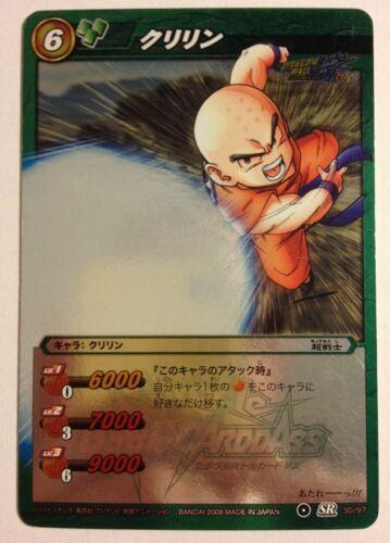 Dragon Ball Miracle Battle Carddass DB01-30 SR
