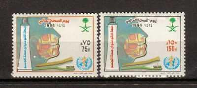 Motive GemäßIgt P0235 Zahn Medizin Mundhygäne Saudi Arabien 1188/89 **/mnh