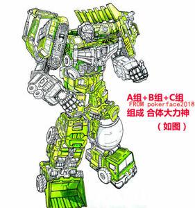 Jinbao Yellow Devastator Oversized packaging Decepticons 6pcs Figure