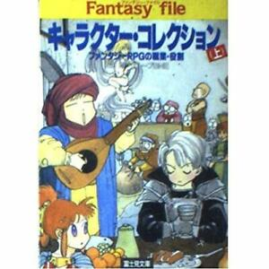 Character-Collection-Fantasy-RPG-of-vocational-and-role-lt-upper-gt-Fujimi-paperb