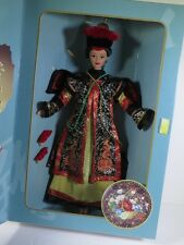 NIB BARBIE DOLL 1997 CHINESE EMPRESS THE GREAT ERAS COLLECTION