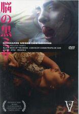 Schwarze Messe Des Gehirns Black mass of the brain DVD Phantasma Disques