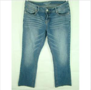 Aeropostale Womens Jeans Size 8 Short
