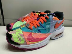 factory price 22122 f3cce Image is loading NIKE-X-ATMOS-AIR-MAX-2-LIGHT-QS-