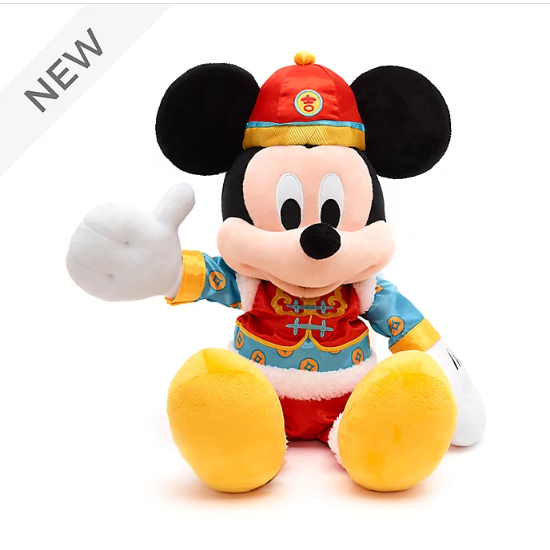 Mickey Mouse Clubhouse-Sleepy soft plush toy-Donald 181366-new