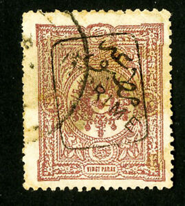 Turkey-Stamps-P26-VF-Used-Scott-Value