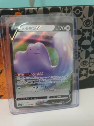 Ditto V 140//190 RR Half Art Rare Shiny Star V s4a Japanese Pokemon Card MINT