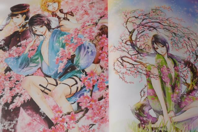 kc02  Syounen-Enbu Adekan Illustration Works by Tsukiji Nao 2012-2016 Art Book