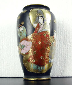China-Vase-Porcelain-Cloisonne-Pot-Golden-and-Enamelled-20th-China-H-15-5-CM