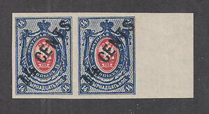 Russia-Offices-in-China-Sc-56a-MNH-1917-14c-on-14k-imperf-sheet-margin-pair