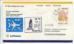 MotivéE Ffc 1974 Lufthansa Primo Volo Lh 645 Dc-10 - Tokyo Hong Kong Bangkok Francoforte AgréAble Au Palais