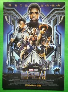 Black Panther 2018 Korean Mini Movie Posters Movie Flyers Ver 1 Of 2 A4 Size Ebay