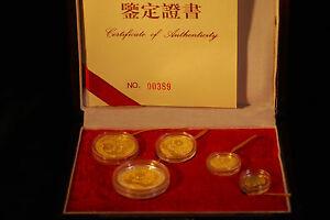 CHINA-Gold-Panda-Set-1994-bimetallic-Proof-BOX-amp-COA