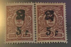 1920, Armenia, 136, MNH, horizontal pair