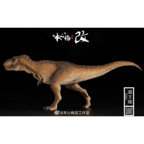 Nanmu Studio 170110 1//35 Tyrannosaurus Alpha Collectible Statue Brown