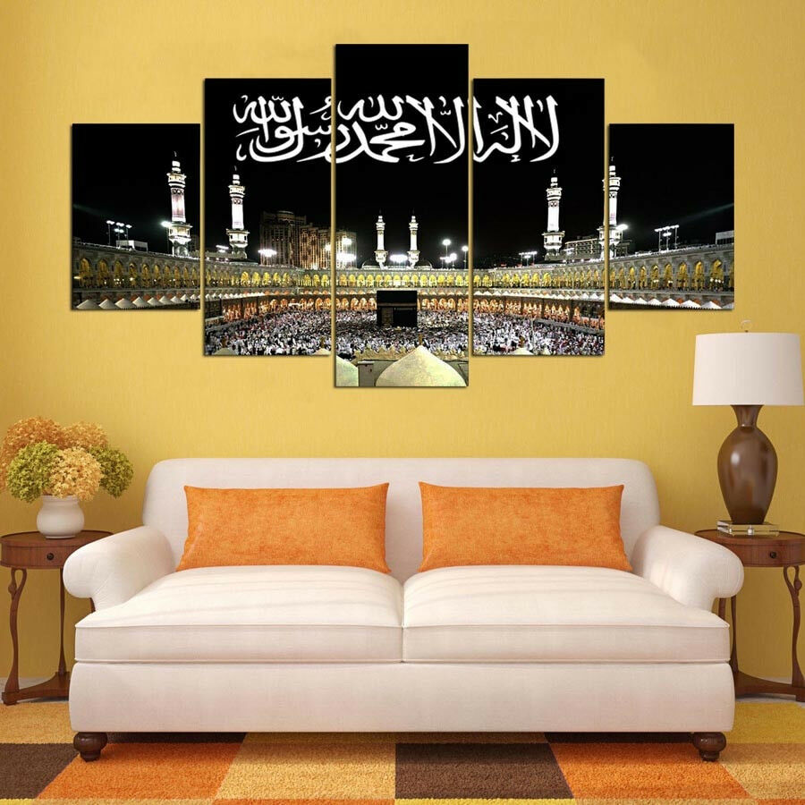 Holy Places Of Islam Calligraphy 5 Piece Canvas Print Wall Art