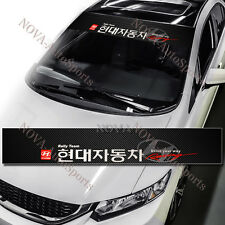 Car Window Windshield Carbon Fiber Vinyl Banner Decal Sticker For Hyundai Rally