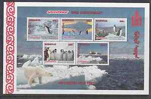 Greenpeace-1997-Mongolia-Penguins-5v-in-m-s-mnh