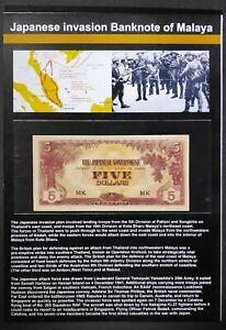 Malaya-Japanese-Invasion-UNC-FOLDER-woven-paper-JIM-1942-45-5-Dollars-MT