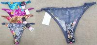 Lot 1, 3, 6, 12 Fancy Floral Decro Lace Back G-String Thong Panty S/M/L