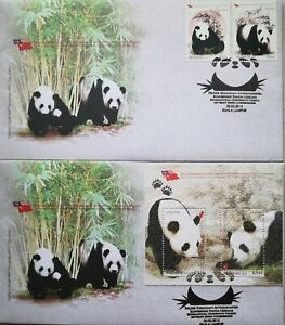 Malaysia FDC with MS & Stamps (25.02.2015) - Giant Panda Conservation