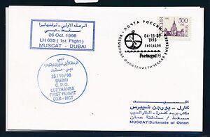 Karte Oman Kostenlos.67433 Lh Ff Dubai Vae Muscat Oman 25 10 98 Karte Card