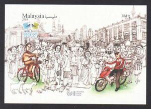 MALAYSIA-2018-WORLD-POST-DAY-POSTMAN-BIKE-amp-BICYCLE-IMPERF-SOUVENIR-SHEET-MINT