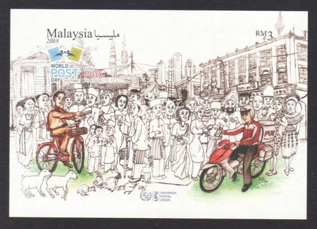 MALAYSIA 2018 WORLD POST DAY (POSTMAN BIKE & BICYCLE) IMPERF SOUVENIR SHEET MINT