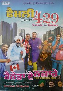 FAMILY 429 CANADA DE NAZARE PUNJABI BOLLYWOOD DVD - London, United Kingdom - FAMILY 429 CANADA DE NAZARE PUNJABI BOLLYWOOD DVD - London, United Kingdom