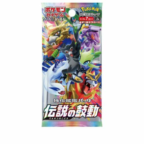 Pokemon Card Booster Pack x4 JAPANESE Sword /& Shield S3a Legendary Heartbeat