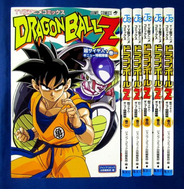 dragon ball super 6  Dragon Ball Z Super Saiyajin Ginyu Force 1-6 Comic Compl Set ...